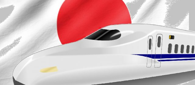 Japan pushing hard to land HSR project